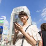 渋谷駅周辺のおすすめ矯正歯科8選!無料カウンセリングあり