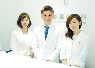 渋谷矯正歯科