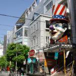 大阪府で矯正歯科に対応している!専門性があって評判がわかりやすい歯医者さん5選
