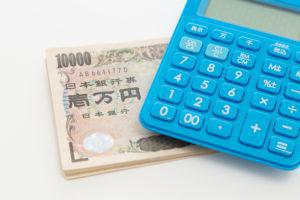 お財布が気になる…歯列矯正の初期費用はいくら?