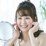 旭川駅周辺で集めました!矯正歯科を専門でおこなう歯医者さん5選