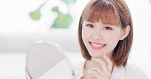 【おすすめポイント掲載中】豊橋駅周辺の矯正歯科!口コミも掲載