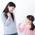 石神井公園駅で集めた矯正歯科を受けられる歯医者さん4選!駅チカも多数