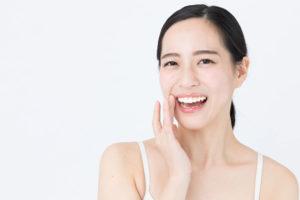 予約前に読むコラム|福岡市南区の矯正歯科のおすすめポイント掲載中