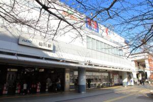 【2020年】口コミも掲載!仙川駅の矯正歯科のおすすめポイントまとめ