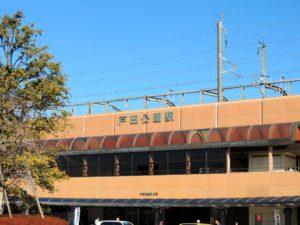 【おすすめポイント紹介】戸田公園駅周辺の矯正歯科!予約の受付も
