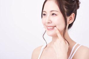【2020年】祐天寺駅の矯正歯科!おすすめポイントや口コミも紹介