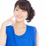 上新庄駅周辺で受診!専門的な矯正歯科治療を扱っている歯医者さん4選