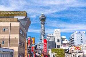 【大阪市・裏側矯正】ネットで予約も可能