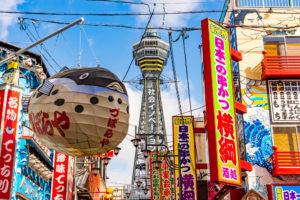 【おすすめポイントまとめ】大阪府にある部分矯正!予約の受付も
