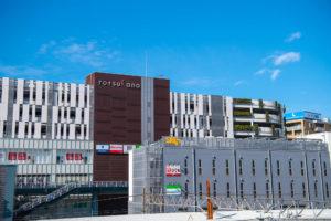 【2020年】予約も可能!戸塚駅のマウスピース矯正のおすすめポイント掲載