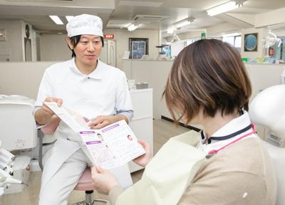 村田歯科のおすすめポイント1