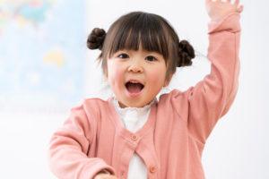 <小児矯正>伊勢原駅から通える歯医者さん情報まとめ!料金表も掲載